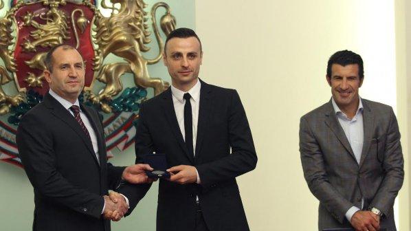 Фиго и Бербатов бяха удостоени с Почетен знак на Президента