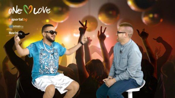 Криско те кани на първото турне One Love- България и Македония