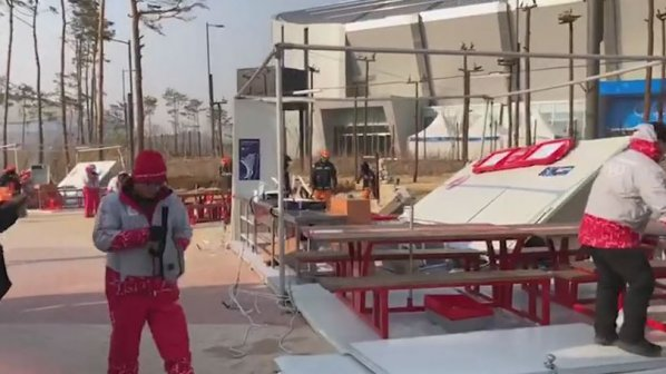 Ураганен Вятър в ПьонгЧанг!