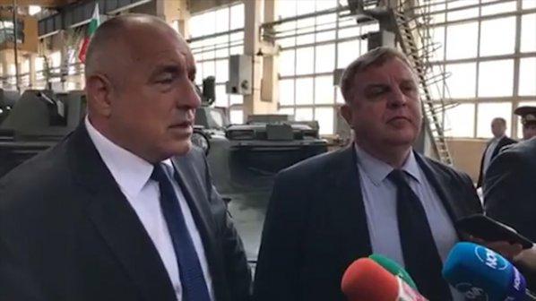Борисов: Целта ни е да произвеждаме сухопътни бойни машини в България