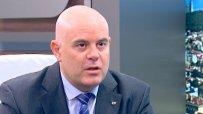 Шефът на Специализираната прокуратура: Спазихме буквата на закона от А до Я по случая 'Иванчева'