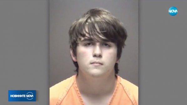 Смъртна присъда заплашва стрелеца от Тексас