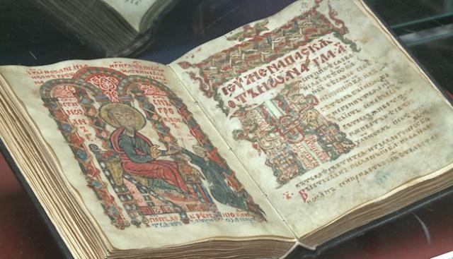 Българските ръкописи пазят тайната на изяществото