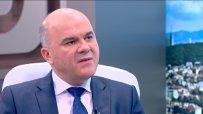 Бисер Петков: Увеличаваме пенсиите от 1 юли