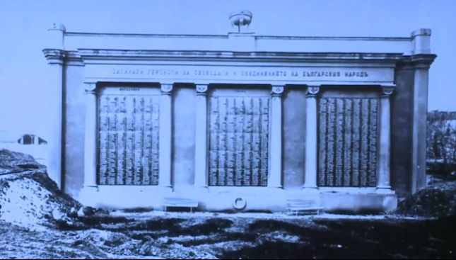 Фандъкова представи конкурс за изграждане на нов мемориал