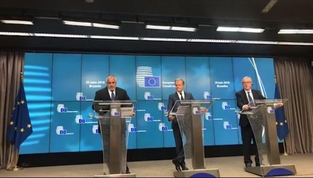 Бойко Борисов: Не допуснахме грешки и направихме едно добро председателство