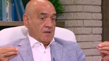 Д-р Дечо Дечев със скандални разкрития за хората, които работят в НЗОК