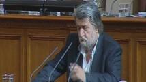Вежди Рашидов към БСП: Съсипахте понятието опозиция, подайте си оставките