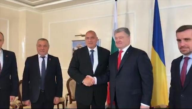 Борисов разкри на Порошенко какво има в кошницата му с желания