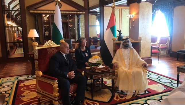 Борисов се срещна с министър-председателя на ОАЕ