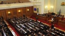 НС освободи Лиляна Павлова като министър