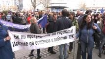 Протестиращите медицински сестри: Защо един депутат взима повече пари от един здравен работник?