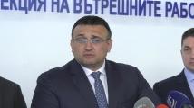 Младен Маринов: СДВР отчита 9% спад на регистрираните престъпления през 2018 г