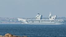 Иран показа кадри от пленяването на кораба вчера