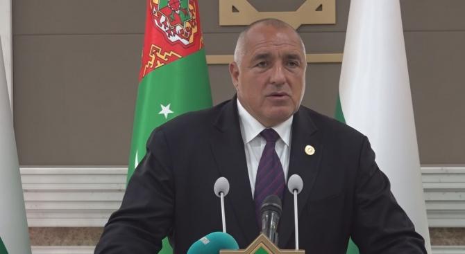 Бойко Борисов: С всички държави от Каспийския регион сме в отлични отношения