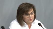 БСП: Правителството не прави нищо за справяне с АЧС