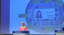 Мария Габриел получи ресор Иновации и младеж в ЕК