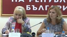 Сменят безплатно печките на десетки хиляди домакинства в София