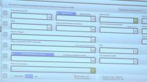 Автомобилна администрация принтира актове на пътя, ПОС терминали в колите на проверяващите