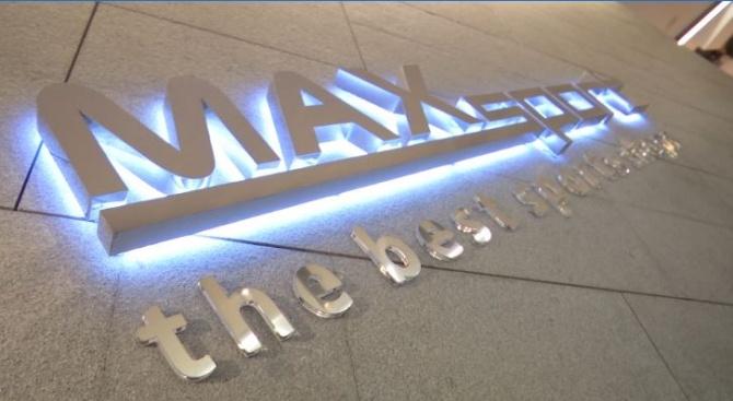 Представяне на нова зимна колекция от MAXSPORT