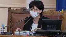 Караянчева: Както всички българи носят маски, така и ние в НС трябва да го правим