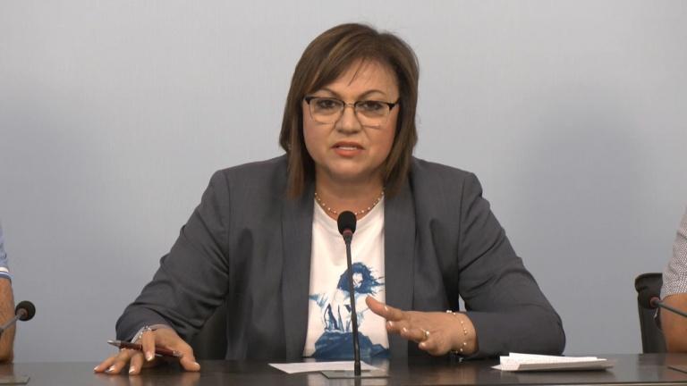 Нинова: Няма да участваме в разговори, с които отнемаме правомощията на президента