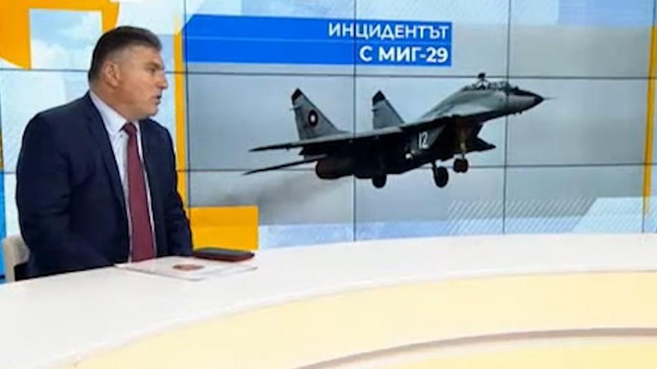 Панайотов: Полетът на падналия МиГ-29 е възстановен до последната секунда