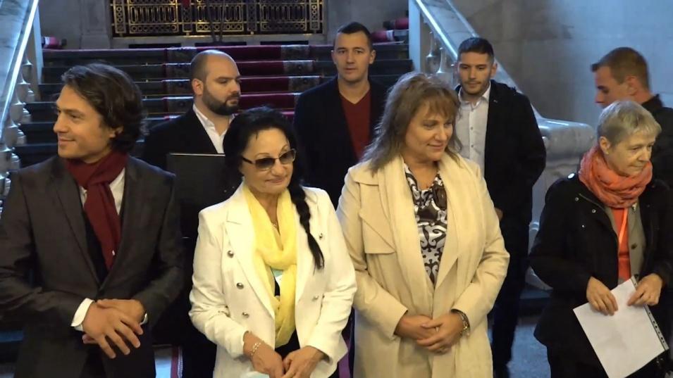 Регистрираха Румен Радев и Илияна Йотова официално за изборите