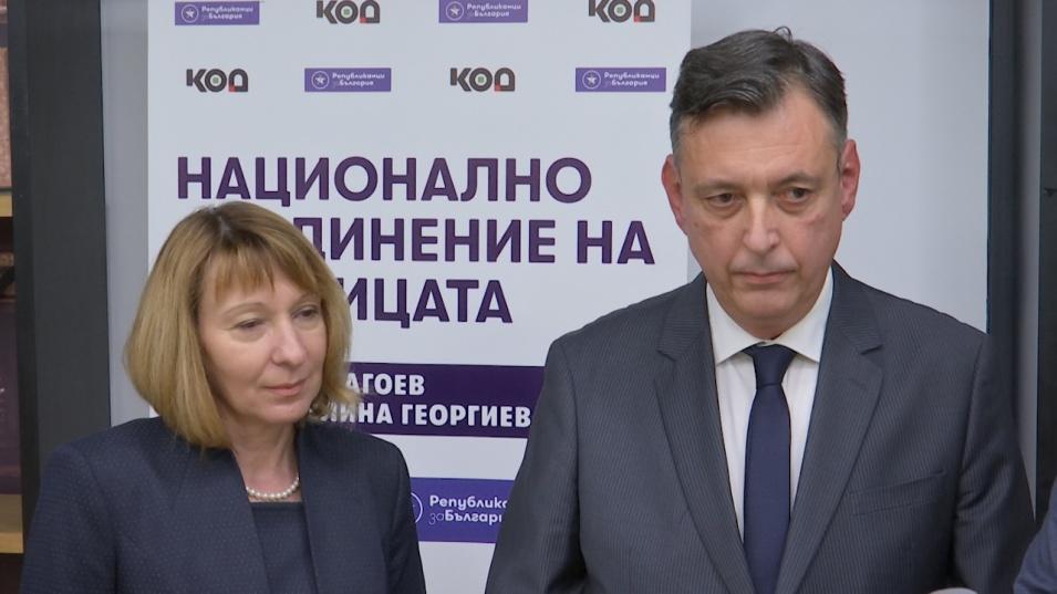 В президентската битка: Горан Благоев и Ивелина Георгиева искат здрава, образована и сплотена нация
