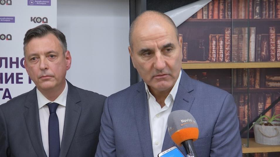 Цветанов и Москов застават зад кандидатпрезидентска двойка на правилните ценности