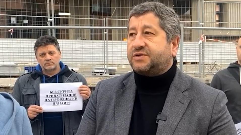 ДБ: Не на скритата приватизация на Пловдивския панаир!